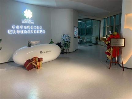 上海(hai)科技園320辦公室